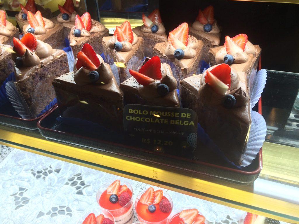 Kazu Cake