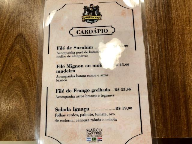 menu restaurante cabeza de vaca