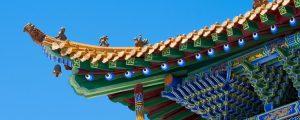 Seguro viagem China: é preciso? Quanto custa? Como fazer?