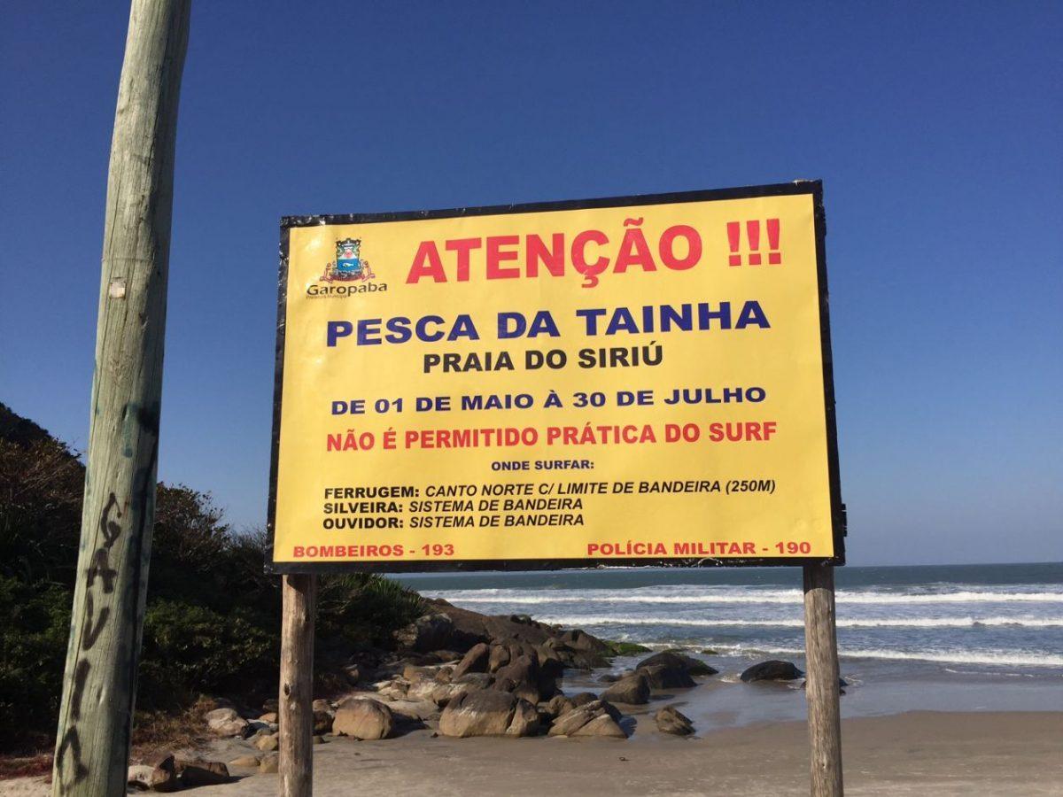 garopaba surf Santa Catarina