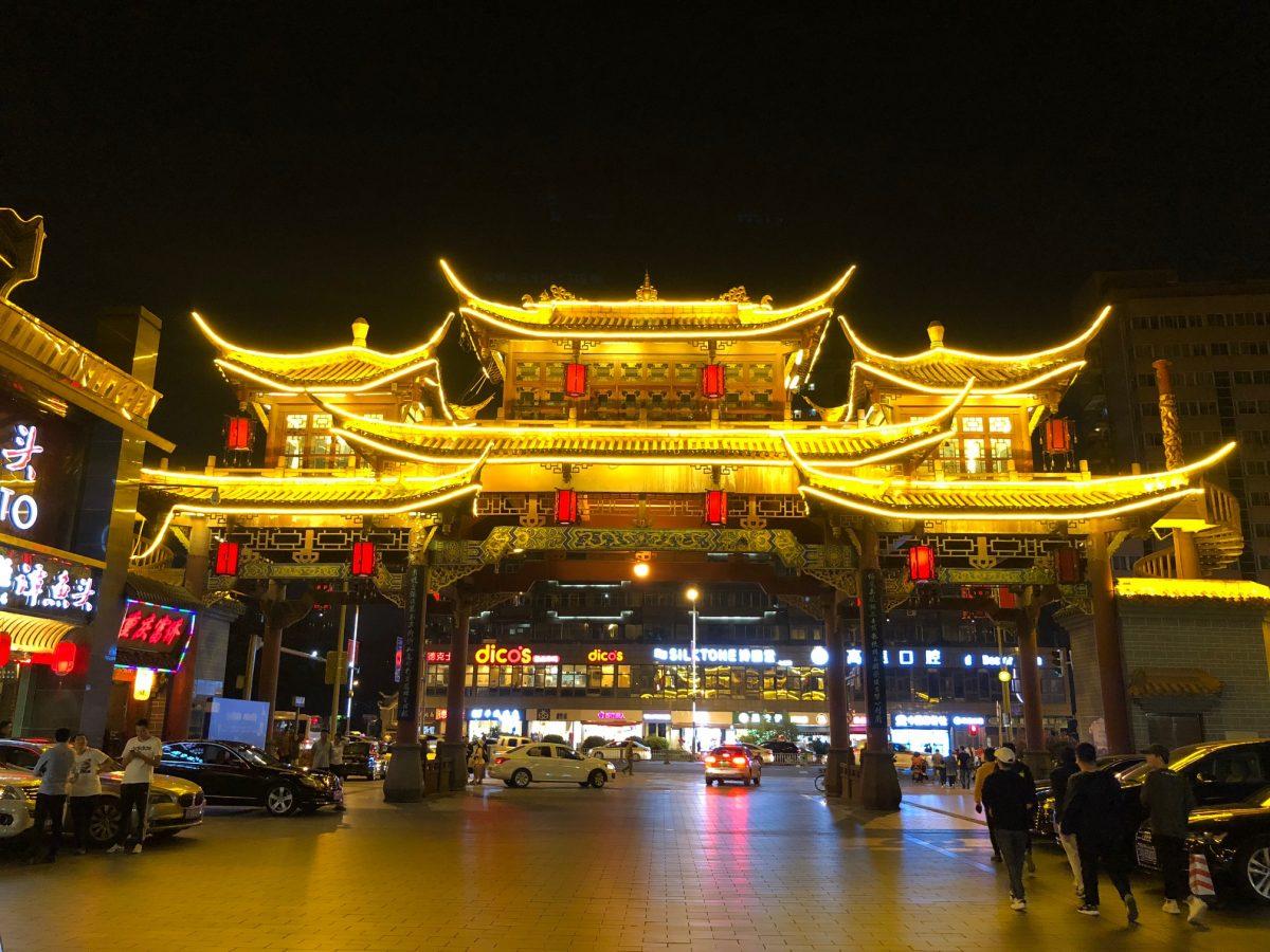 atração em Chengdu
