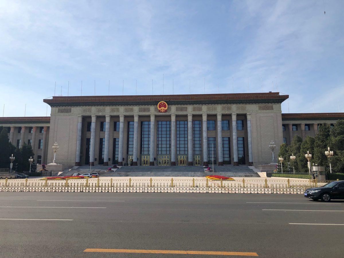 Grande Palácio do Povo em Pequim