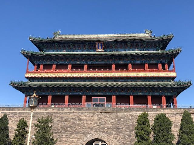museu de Pequim