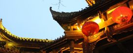 o que fazer em Chengdu