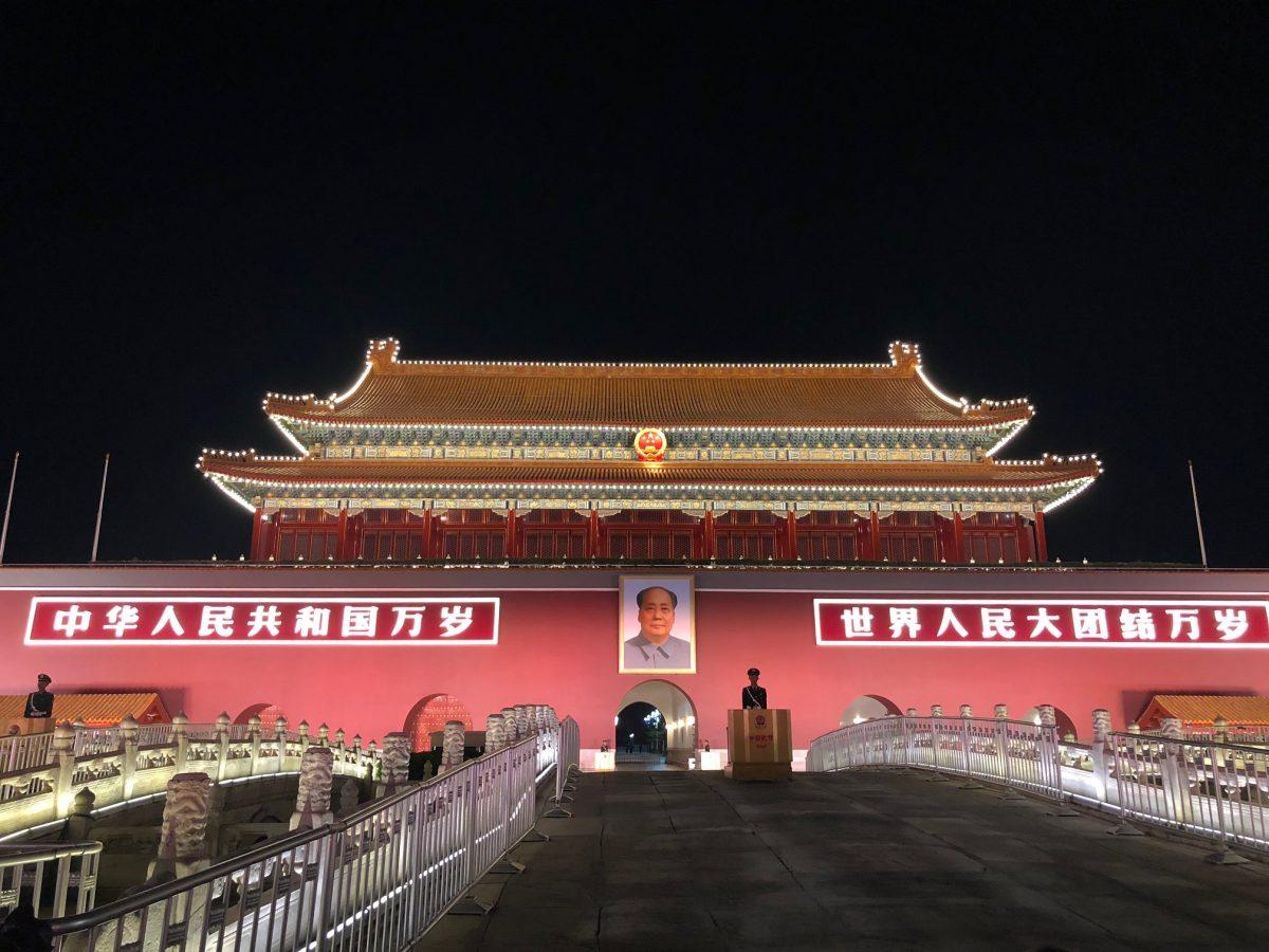 Porta de Tian'anmen