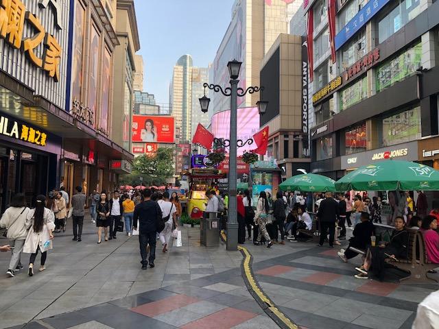 ruas de chengdu china