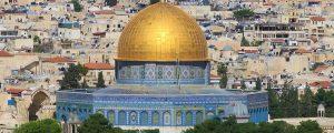 Hotéis em Jerusalém – os melhores lugares para ficar