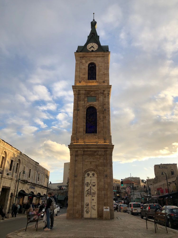 the clock tower old Jaffa